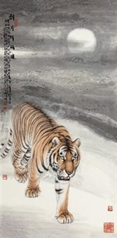 朗月清风图 (tiger in night) by meng xiangshun
