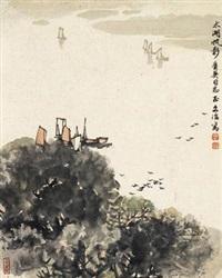 太湖帆影 by song wenzhi