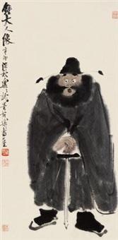 钟馗像 镜心 纸本 by xu lele