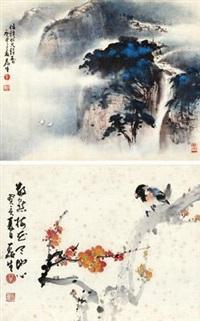 山水 花卉 by huang leisheng