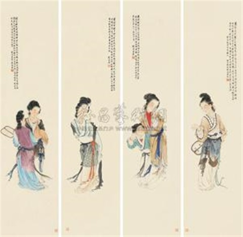 仕女屏 (四条) figure in 4 parts by liu lingcang
