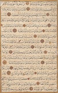 levha by seyyid abdullah of yedikule