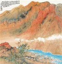 新疆之行 (landscape) by lin liangfeng