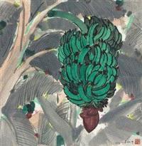 西双版纳香蕉 by wu guanzhong
