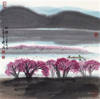 水乡之春图 镜片 设色纸本 by lin ximing
