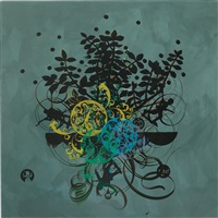 the need for enemies by ryan mcginness