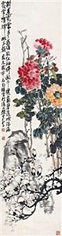 玉堂富贵 by zhao yunhe
