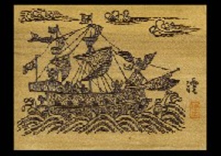 angel and nanman ship by sumio kawakami