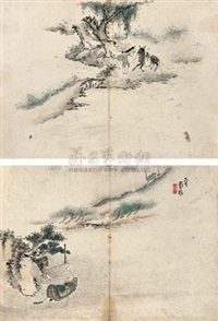 山水 (landscape) (album w/12 works) by tuan shigen