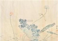 花鸟 by ren huan