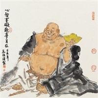 欢喜自在 (maitreya) by liu jia