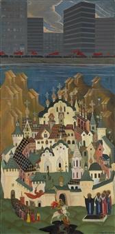 grad kitezh by ilya glazunov