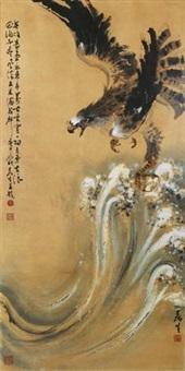 老鹰 by huang leisheng