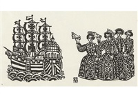 lady and an early european ship by sumio kawakami
