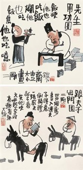 人物小品 (二帧) (2 works) by liu ergang