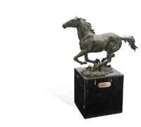 caballo by humberto peraza