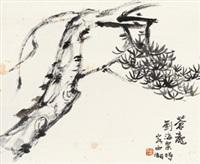 苍龙 镜心 纸本 by liu haisu