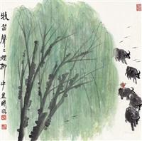 烟柳牧笛图 镜片 水墨纸本 by lin ximing
