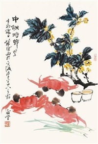 中秋时节 by xu chunyuan