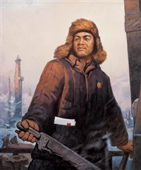 工业学大庆 (an oil worker) by jiang changyi