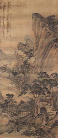 山水 by zhou chen