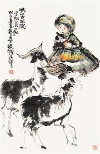 少女与羊 镜心 设色纸本 by cheng shifa