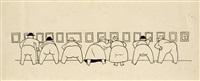 ausstellung von gestalten von ah (dbl-sided sketch) by adolf hoffmeister