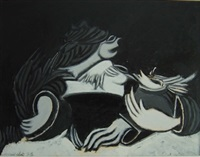 figura (ragani 1975) by rene audebes