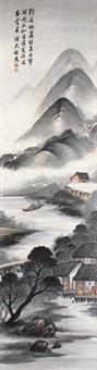山水 by chen ziqin