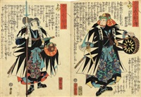biographies of loyal followers of chushingura (50 works) by utagawa yoshitora
