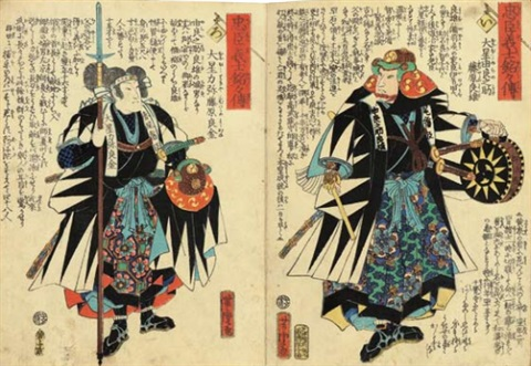 biographies of loyal followers of chushingura 50 works by utagawa yoshitora