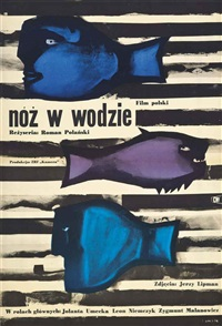 knife in the water nsz w wodzie by jan lenica