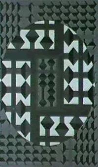 abacus no. 341 by yoshio sekine