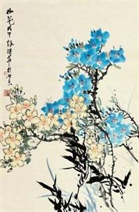 山花 by xu jizhuang