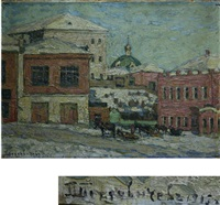 вид старого русского города by petr ivanovich petrovichev