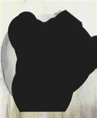 el cuerpo de la forma by carmen anzano