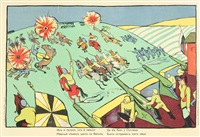 ekh i grozno... (the menacing germans are as scared as sheep...) by kazimir malevich