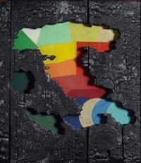 italia by guglielmo achille cavellini
