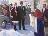 the wedding by nicolai smolin
