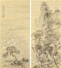 mount horai and cranes (+ another; pair) by yamamoto baiitsu
