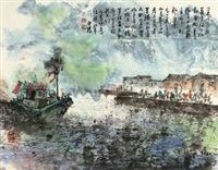 大船入港 (ship in harbor) by jiang mingxian