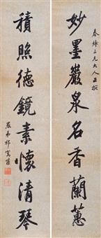书法对联 立轴 水墨纸本 (couplet) by qi junzao