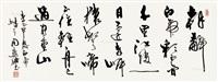 行书李白诗 镜框 水墨纸本 (calligraphy) by zhou huijun