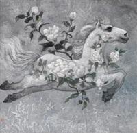 信使 by xu yinghui