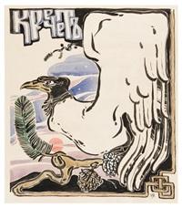 krechet, falcon by e. yakunchikova