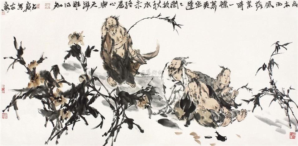 高士图 by liang zhanyan