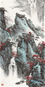 landscape by li dongxu