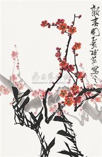报春图 by xu jizhuang