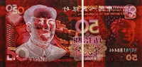 negative currency: 50 yuan used as negative by david lachapelle