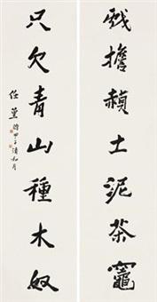对联 (couplet) by ren jin